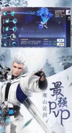 封元不灭录手游官网最新版图片2