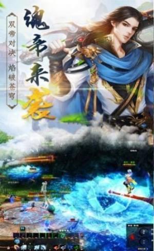 仙路战天手游图7
