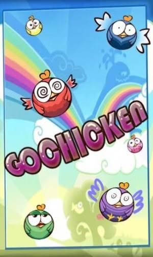 解冻小鸡安卓版图3