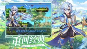 枫之勇者游戏安卓版图片1