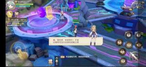 暴风骑士团公主链接手游官方最新版图片1