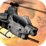 炮舰战斗直升机3D空战中文版