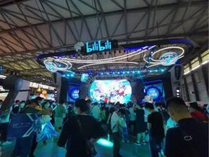 "2020ChinaJoy逛展指南:线上展会""云逛展""入口图片1"