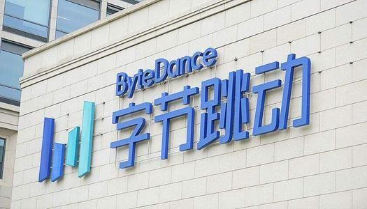 字节跳动回应关于中国业务上市:抖音母公司国内业务上市有什么影响?[多图]图片2