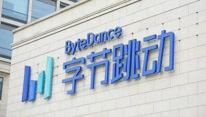 字节跳动回应关于中国业务上市:抖音母公司国内业务上市有什么影响?图片2