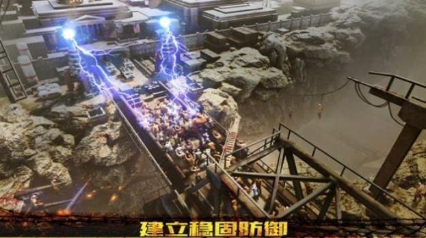 Z纪元起源手游官方正式版图片1