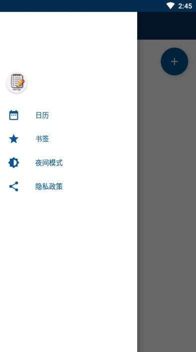 无忧小秘app安卓版图2: