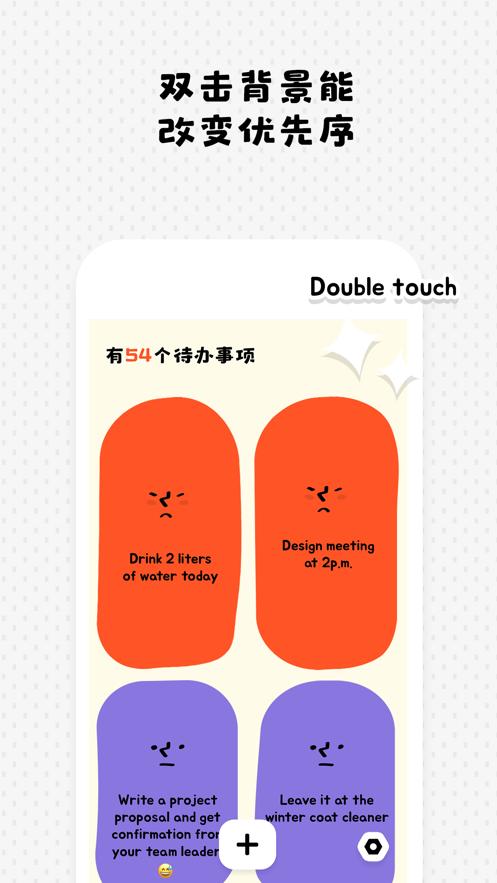 watoo APP安卓手机版图3:
