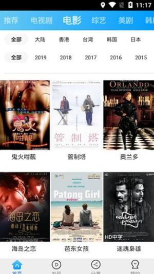 猪扒短视频app正版下载官方网站图片1