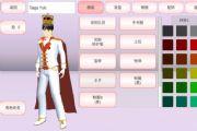 櫻花校園模擬器王子服裝怎么獲得?皇冠版王子衣服獲取攻略[多圖]