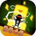2048最强塔防破解版