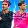 网球世界巡回赛2手机版