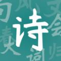 诗词状元郎免费游戏红包版 v1.0