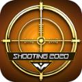 射击英雄枪靶射击游戏