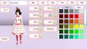 樱花校园模拟器皇冠版怎么免费解锁衣服?公主服王子服免费获取攻略图片1