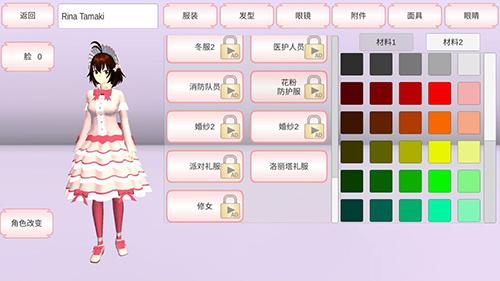 櫻花校園模擬器皇冠版怎么免費解鎖衣服?公主服王子服免費獲取攻略[多圖]