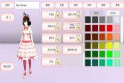 樱花校园模拟器皇冠版怎么免费解锁衣服?公主服王子服免费获取攻略[多图]