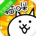 猫咪大战游戏破解版