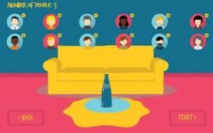 为朋友旋转瓶子游戏中文版手机版图片1