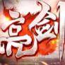 亮剑骑兵连手游官网版 v3.8.0