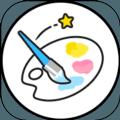腦洞畫家小游戲官方版 v1.0.0