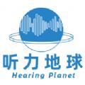 听力地球APP