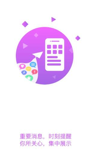 智慧黄职APP下载安卓版图片1