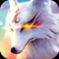 靈狐九天決手游官方版 v1.0