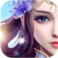 蜀山仙幻录肆意官方最新版 v1.0