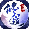 幻神修道官方正版手游 v1.0
