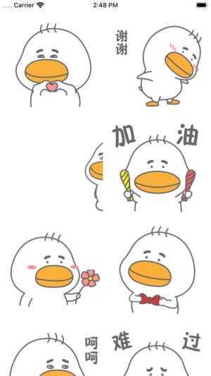 球球鸭APP图1
