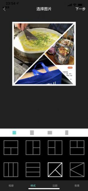 水印神器APP手机版图片2