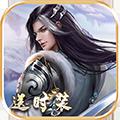 仙魔纪梦回九州手游官方版 v1.0