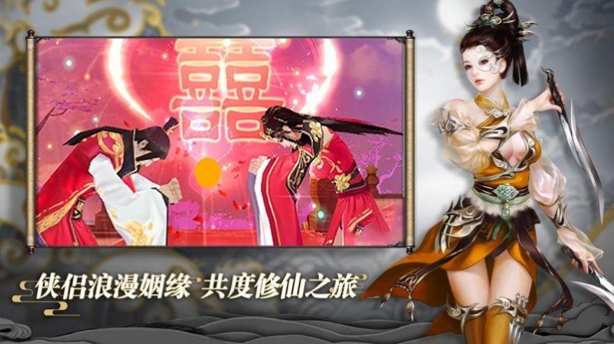 万界奇幻录手游官方版图3: