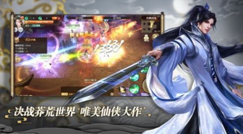 万界奇幻录手游官方版图2: