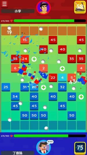 保卫城堡模拟器游戏图4