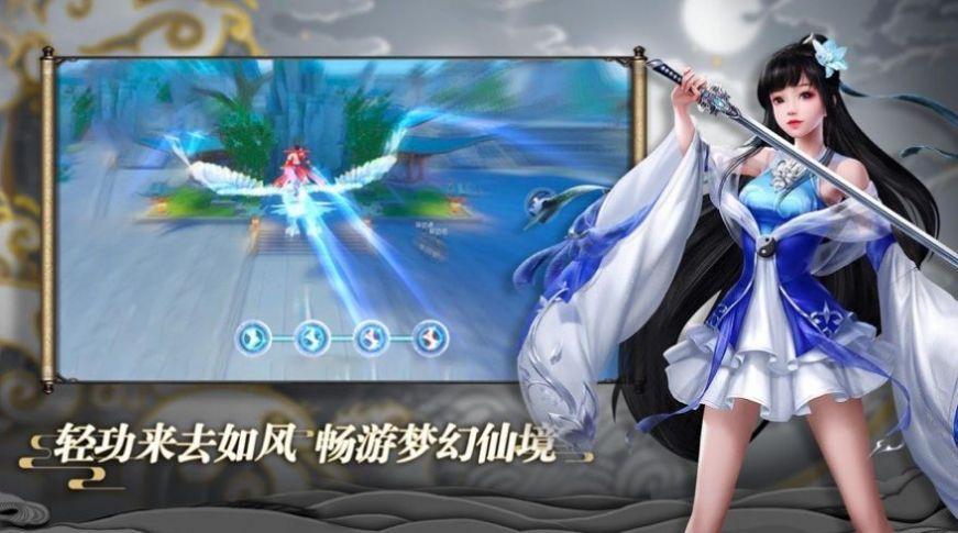 万界奇幻录手游官方版图片1