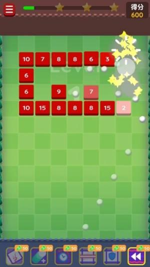 保卫城堡模拟器游戏安卓版图片1