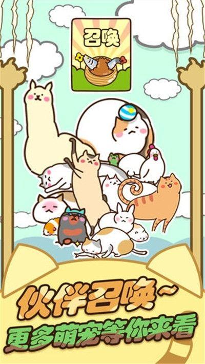 奇妙猫之家福利金v1.0.68红包版福利金图片1