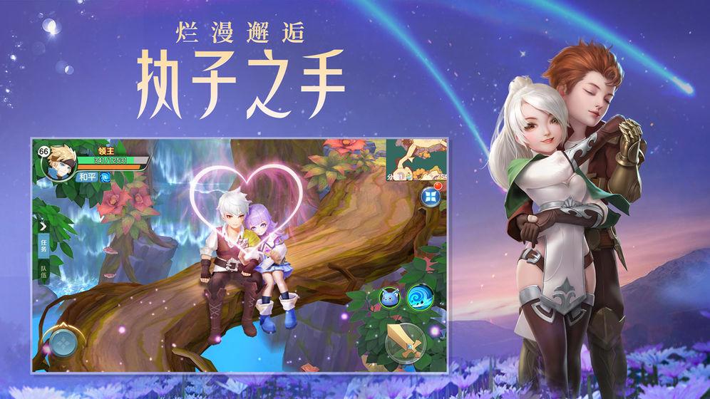 云上城之歌恶龙与勇者手游官网正式版图4: