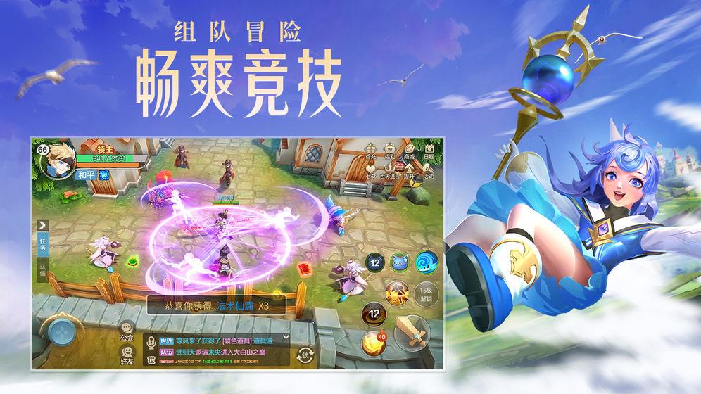 云上城之歌恶龙与勇者手游官网正式版图2: