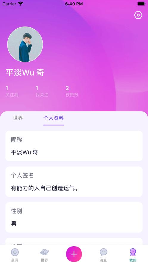 杏吧社区平台APP官方版图4:
