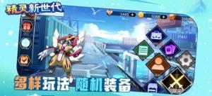 精灵大召唤官网版图3