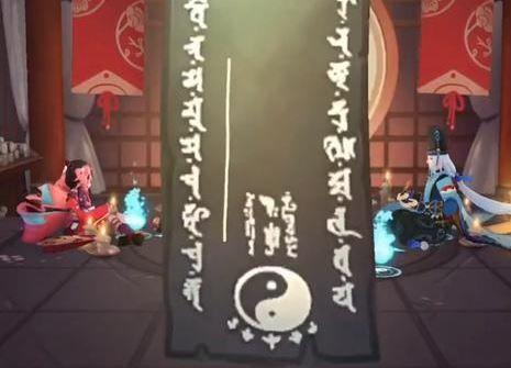 阴阳师2020年8月神秘图案是什么?八月神秘符咒图案画法分享[多图]图片1
