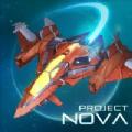 梦幻空战游戏官方正式版 v1.0