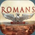 罗马人凯撒时代手游官方版 v1.0