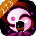 元气骑士2.7.3魔道无极修改无敌版 v2.7.3