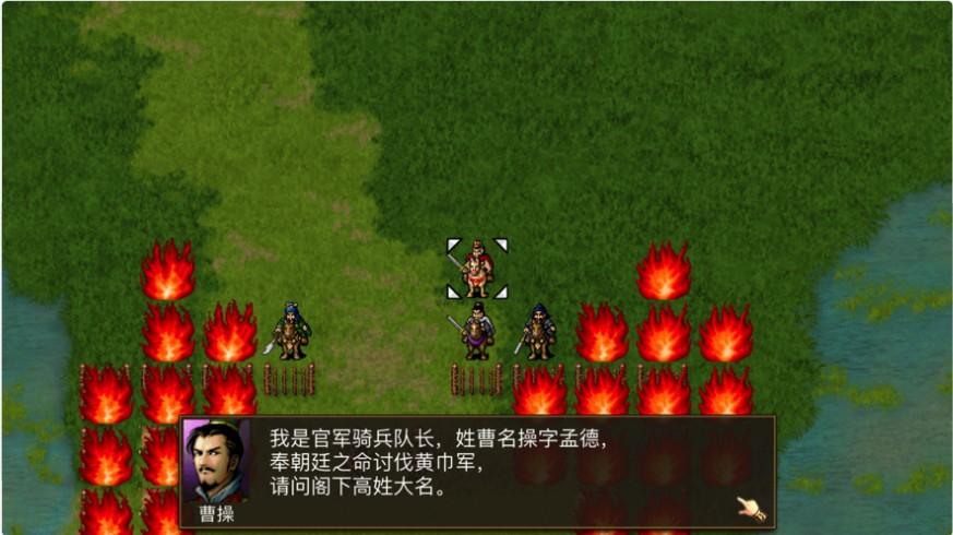 曹操传光荣与梦想iOS破解版无敌修改器图1: