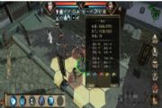 下一站江湖杭州攻略大全:杭州支线任务完成攻略[多图]
