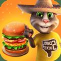 汤姆猫西餐厅游戏